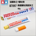 Polyester Putty 40g (87097)