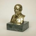 "Bust ""Vladimir Ulyanov Lenin"" (44934)"
