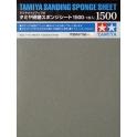 Наждачная бумага на поролоновой основе с зернистостью 1500 (87150)