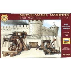 Метательные машины