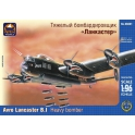 Avro Lancaster B Mk.I Heavy bomber (1:96) (96001)