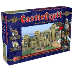 Castlecraft. Pirate trap (00345)