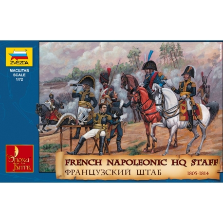 Французский штаб 1805-1814 г.