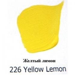 Folk Art краска акриловая 59 мл желтый лимон