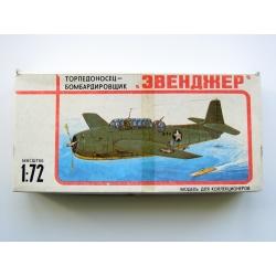 """Torpedo-bomber """"Avenger"""""""