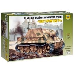 WWII German heavy assault gun Shturmtigr (3672)