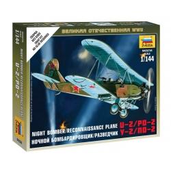 WW2 Советский ночной бомбардировщик/разведчик По-2 (6150)