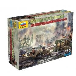 Великая отечественная. Сталинградская битва 1942-1943 (6259)