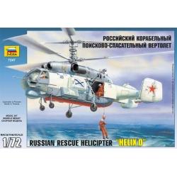 Российский корабельный поисково-спасательный вертолет  Ка-27ПС  (7247)