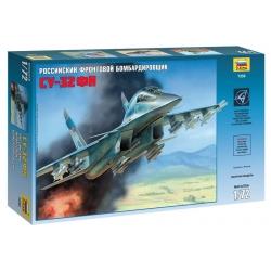 Bomber SY-32 (7250)
