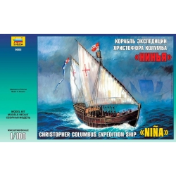 "Корабль экспедиции Христофора Колумба ""Нинья""  (9005)"