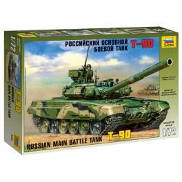 Российский основной боевой танк Т-90 (5020)