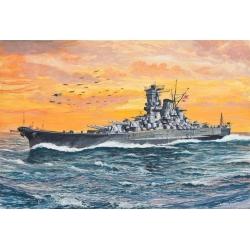 Экспериментальное судно Yamato, японское (05813)