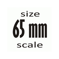 65 мм