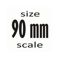 90 мм