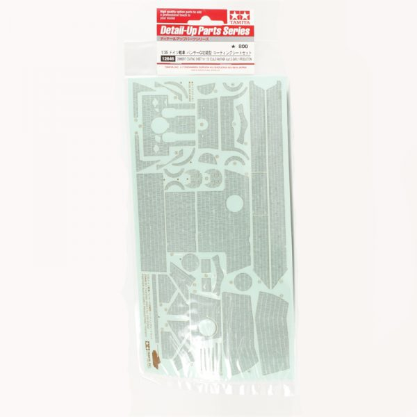 Tamiya 12646 Zimmerit Coating Sheet for 1//35 Scale Panther Ausf.G Early Prod Do