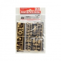 1/35 Metal Gun Barrel Set - German Jagdpanzer IV/70(V)Lang (12660)