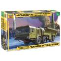 """Tactical missile system """"Iskander-M"""" (5028)"""