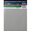 Tamiya Sanding Sponge Sheet - 1000 (87149)