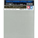 Наждачная бумага на поролоновой основе с зернистостью 2000 (87170)