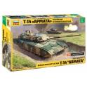 "Russian tank T-14 ""Armata"" (3670)"