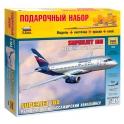 Региональный пассажирский авиалайнер Superjet 100 (7009ПН)