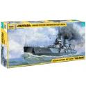 """Battleship """"Poltava"""" (9060)"""