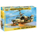 "Russian Attack Helicopter Night Hunter ""HOKUM"" (7247)"