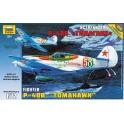 "Fighter P-40B ""Tomahawk"" (7201)"