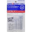 Drills 1 / 1.5 / 2 / 2.5 / 3mm (74049)