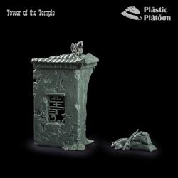 Разрушенная башня Храма. Битва за Хюэ, 1968 г. (009)