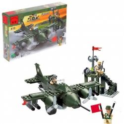 "Constructor ""Aircraft"", 225 parts (573734)"