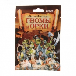 "A set of figures ""Orcs and gnomes. Fantasy Battle (2967637)"