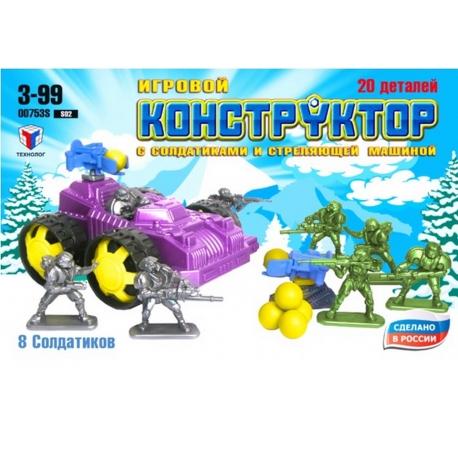 Конструктор с солдатиками и стреляющей машиной №1 (00795)