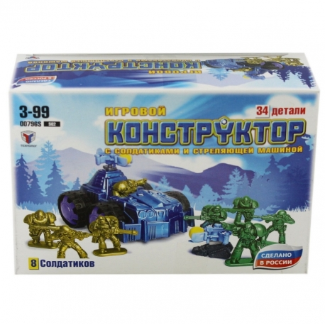 Constructor with soldiers and shooting machine № 2 (00796)