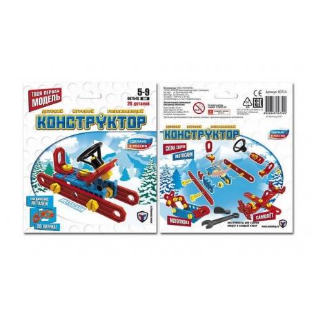 """Constructor """"Sobirajka. Moto sled"""" (00754)"""
