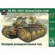 "Английский пехотный танк ""Валентайн"" XI (1:35) (35032)"