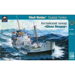 Tanker Shell Welder (40011)