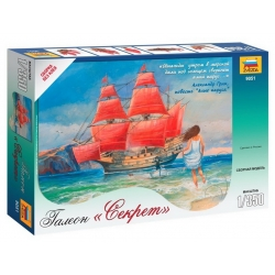 "Galleon ""Secret"" ""Scarlet Sails"" (9051)"