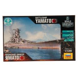 Линкор Ямато (+Бонус код World of Warships) (9200)