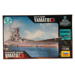 Battleship Yamato (+ Bonus code World of Warships) (9200)