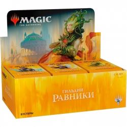 Guilds of Ravnica Booster-Display Box (RUS)