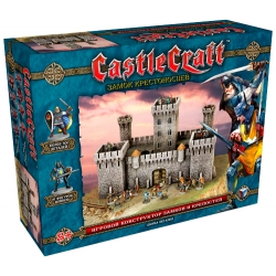 Castlecraft. Crusader castle (00478)