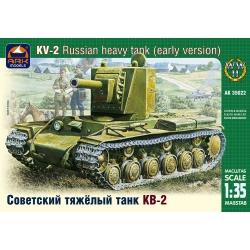 Советский тяжёлый танк КВ-2, ранняя версияя (35022)