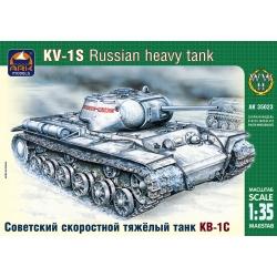 Советский скоростной тяжёлый танк КВ-1С (35023)