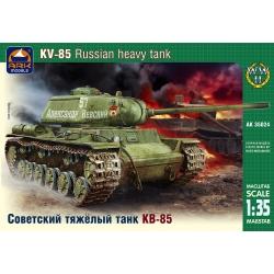 Советский тяжёлый танк КВ-85 (35024)