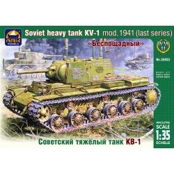 Советский тяжёлый танк КВ-1 образца 1941 года, поздняя версия (35033)