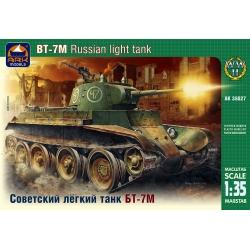 Советский лёгкий танк БТ-7М (35027)