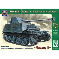 "Немецкая противотанковая самоходная установка ""Мардер II"" Sd.Kfz.132 (35031)"