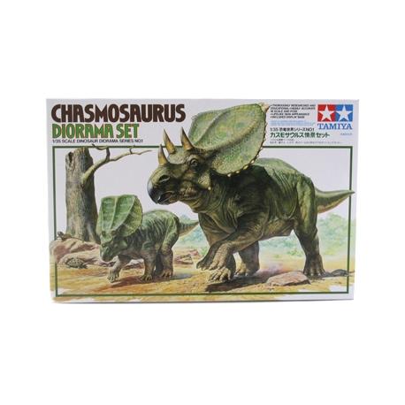 Набор для динорамы: Хасмозавр (60101)